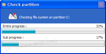 EaseUS Partition Master v.9.1.0 Home 파티션 합치기-똘82닷컴