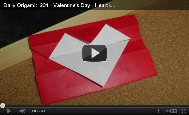발렌타인데이 하트 편지