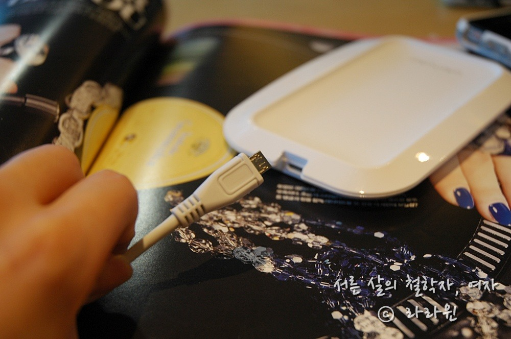 아이폰4 무접점 충전기 윌리윌리, 아이폰충전기, 아이폰4 악세사리