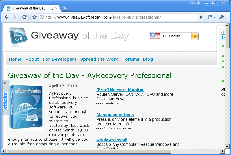 Giveaway of the Day 홈페이지 - 오늘은 AyRecovery Professional 프로그램이 공짜!
