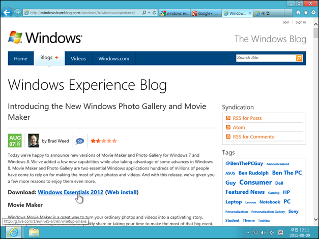 Windows_Essentials_2012_01