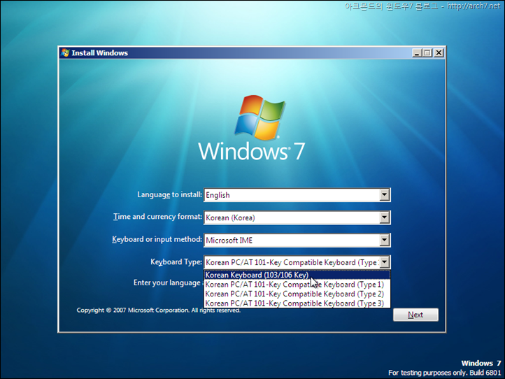 Windows-7-M3-v6801-0-080913-2030_5