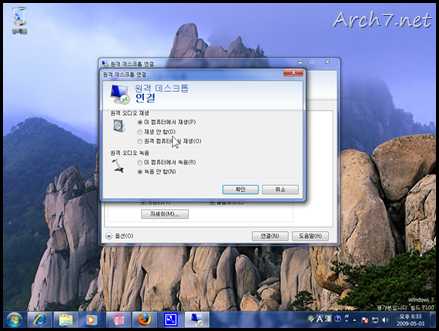 win7_rc_kr_278