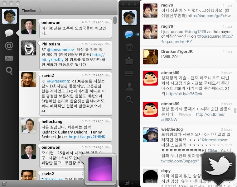 기존 데스크탑 프로그램 Twitter for Mac(Tweetie)과 맥 앱 스토어의 Twitter for Mac의 UI & ICON 비교