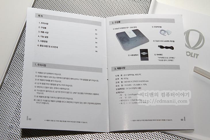 VOLIT HYBRID NOTEBOOK MULTI-PAD SP-500, SP-500, 가격, 장점, 단점, 노트북 쿨러 추천, 노트북 쿨러, 쿨러, 노트북, 맥북에어, 맥북, 맥북프로, 아이폰, 아이폰 도킹, 아이폰4S, 쿨링, IT, 제품, 리뷰, 후기, 맥북과 잘 어울리는 노트북 쿨러를 소개합니다. VOLIT HYBRID NOTEBOOK MULTI-PAD SP-500 인데요. 이름이 좀 길군요. SP-500 으로 불립니다. 은색의 타공망으로 전면을 처리했고 맥과 잘 어울리는 흰색을 전체적으로 사용한 노트북 쿨러 입니다. 한가지 특이한점은 아이폰을 연결할 수 있는 거치대가 기본적으로 들어가 있습니다. 아이폰을 연결하여 충전 및 싱크가 가능합니다. SP-500 노트북 쿨러 가격이 궁금하실텐데요. 3만원선으로 저렴한것도 특징입니다.  노트북 쿨러의 필요성은 노트북의 발열 때문인데요. 노트북은 작은 크기에 많은 장치를 넣어놓고 이 발열을 또 팬으로 식혀야하는데 제한된 크기에 제한된 쿨러가 들어가기 때문에 열을 식히는데 제한을 많이 받습니다. 그리고 소음도 중요한 요소가 되었죠. 쿨링 능력은 엄청나지만 엄청난 소음이 나면 또 문제가 되니까요. VOLIT HYBRID NOTEBOOK MULTI-PAD SP-500 쿨러의 경우에는 맥북 맥북에어라는 것을 타겟을 잡고 나왔는데요. 맥북에어와 맥북 프로 등은 하판이 알루미늄으로 되어있습니다. 사실 어느정도 바닥이 차갑다면 훨씬 쿨링이 잘 되는 구조를 가지고 있습니다. 그런데 이런 노트북 쿨러를 이용하여 바닥에 공기 유동을 시켜주면 훨씬 시원한 상태를 유지할 수 있죠. 물론 일반 노트북에도 사용할 수 있지만요. 하지만 한가지 알아둬야할것이 있습니다. 노트북 쿨링패드의 성능이 아무리 좋더라도 노트북 자체의 쿨링 성능이 나쁘거나 재질이 열방열에 도움을 주지 못한다면 큰 역할을 하지 못합니다.   한여름에 달리기를 2시간 한 사람에게 두꺼운 코트를 입혀주고 선풍기를 강하게 쐬어주면서 시원하냐고 묻는것과 비슷하기 때문이죠. 그럼 VOLIT HYBRID NOTEBOOK MULTI-PAD SP-500 후기를 자세히 살펴보도록 하겠습니다.