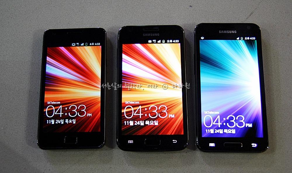 갤럭시S2, 갤럭시S2 LTE, 갤럭시S2 HD LTE, 갤럭시 s2 hd 후기, 겔럭시 s2, 갤럭시 s2 비교, lte폰, lte폰 추천,