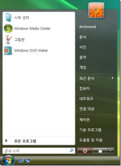 windows_vista_startmenu