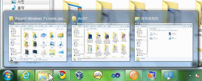 Access_The_Taskbar_With_Keyboard_Shortcuts_05