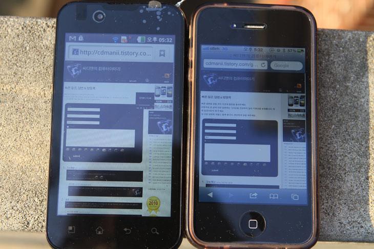 2.0 UI, alleh, DivX HD, dlna, DMB, DMB 방송 보기, G키, It, KU5900, lg, LG-KU5900, nova, Wi-Fi Direct, 구성품, 노바, 노바 디스플레이, 노바디스플레이, 다이렉트 와이파이, 돌비, 디자인, 리뷰, 블랙, 블루투스, 사용기, 엘지, 올레, 옵티머스 블랙 LG-KU5900, 옵티머스 블랙 개봉기, 옵티머스블랙, 와이파이, 와이파이 다이렉트,옵티머스 블랙 세티즌 체험단이 되어서 여러가지로 사용을 해봤는데 이 시간에는 뭔가 좀 부족한 점을 찾아보는 시간이 될듯하네요. 옵티머스 블랙은 가벼운 무게에 검은색의 깔끔한 외형, 그리고 700nit 의 밝은 디스플레이등 장점이 많지만 또 아쉬운 점으로는 아직은 진저브레드 OS 를 지원하지 않는점, 플래시를 활용할 수 없다는 점, 아직은 무늬만 가지고 있는 와이파이 다이렉트 기능, 스마트쉐어의 아직은 완벽하지 않는 컨텐트 공유등이 있네요. 이점에 대해서는 아래에 설명을 하겠습니다만 아직은 가능성이 있는게 이런 부분은 업데이트를 해서 해결가능성이 있다는 점을 들 수 있겠네요. 이외에 옵티머스 블랙에 기본적으로 설치된 어플의 활용등에 대해서도 알아보도록 하겠습니다.