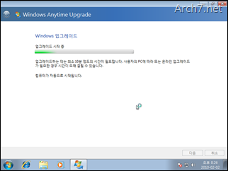 win7_windows_anytime_upgrade_100