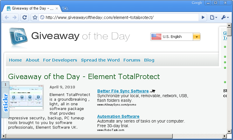 Giveaway of the Day 홈페이지 - 오늘은 Element TotalProtect 프로그램이 공짜!