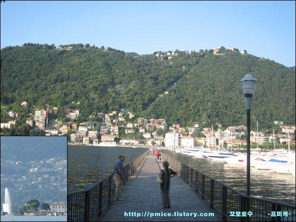 밀라노 도착, 자연경관이 아름다운 꼬모 호수 (유럽 배낭 여행)