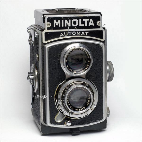 MINOLTA FLEX AUTOMAT