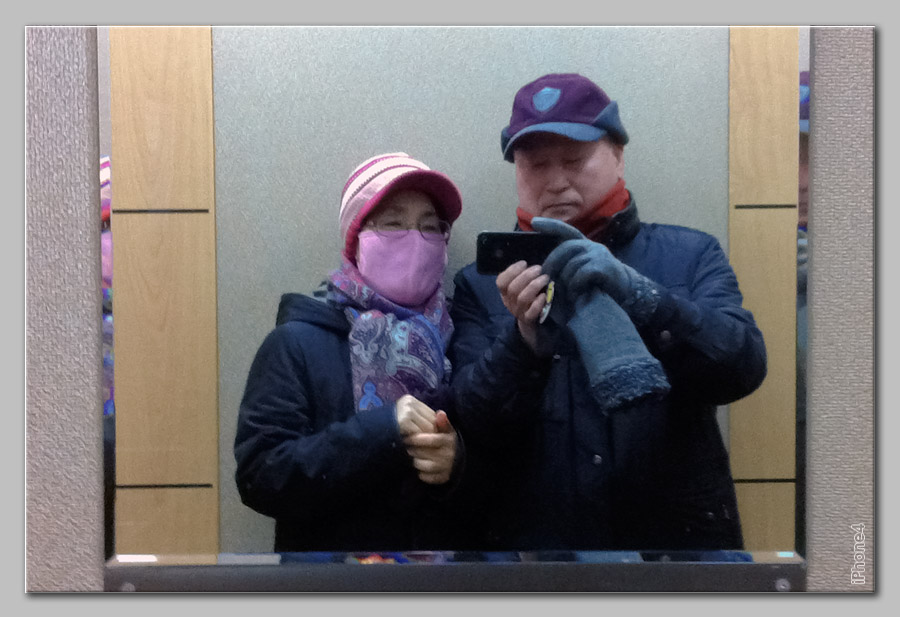 [iPhone4] 극장 갑니다...^^