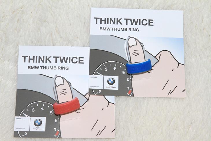 BMW, BMW 반지, BMW 씽크 트와이스, bmw 코리아, 캠페인, IT, 운전, 자동차, 사진, THINK TWICE,BMW 제프쿤스 아트카 전시회에 다녀왔는데 거기에서 BMW 썸링을 받았습니다. BMW 코리아에서 THINK TWICE 라는 캠페인을 진행 중인데 안전한 드라이빙문화를 선도하기 위해서 한다고 하는군요. 자동차 운전중에 휴대전화 문자를 사용하는게 얼마나 위험한지 알고 계시나요? 술에 흠뻑 취해서 운전을 하고 있는것과 비슷한 효과가 있다고 하는군요. 자동차를 운전 중에 사고가 나면 혼자만 다치는게 아니죠. 다른 소중한 가정까지 함께 파괴할 수 도 있습니다. 사고가 나면 당사자도 큰 문제지만 가족 모두도 큰 아픔을 떠안게 되죠. BMW 코리아에서 트와이스 캠페인을 하는것은 좋아보이네요. 근데 캠페인 방법이 좀 독특합니다. BMW 반지를 끼는것인데 고무로된 반지에는 THINK TWICE 라고 적혀 있습니다. 다시 생각해보라는것이죠. 문자보낼때 엄지손가락을 보통 사용할테니 엄지손가락에 BMW 반지를 끼워두면 문자보내려고 하다가도 아차 하고 휴대전화를 내려놓게 되겠죠?