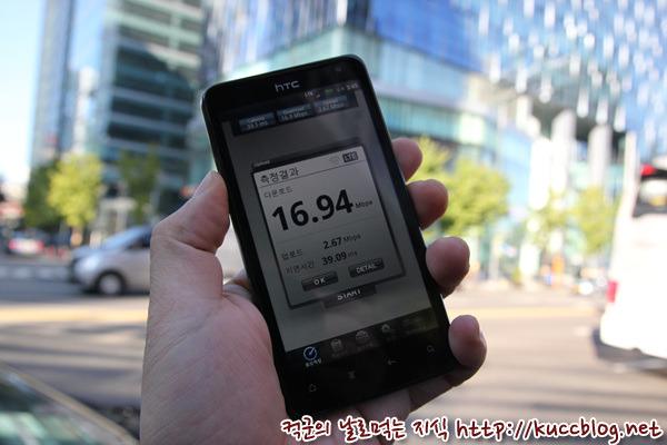 HTC 레이더 4G,레이더4G,lte 속도,lte 핫스팟, lte 테더링,HTC 레이더 4G 후기,HTC 레이더 4G사용후기