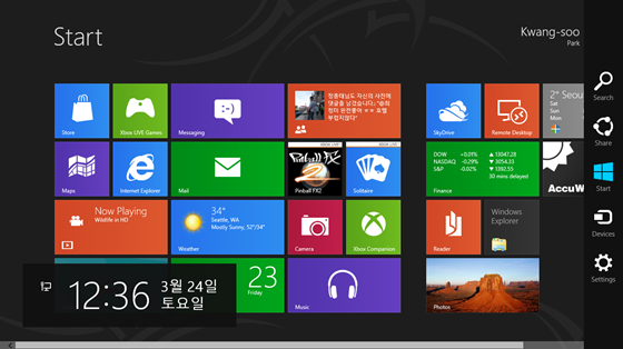 iLovePC_Windows8_Consumer_Preview_88