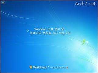 win7_windows_anytime_upgrade_54