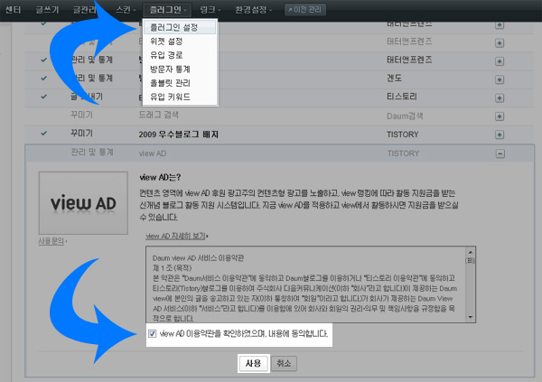 'view AD' 2