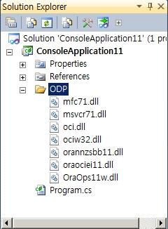 Programming :: ODP NET 설치와 배포 튜토리얼