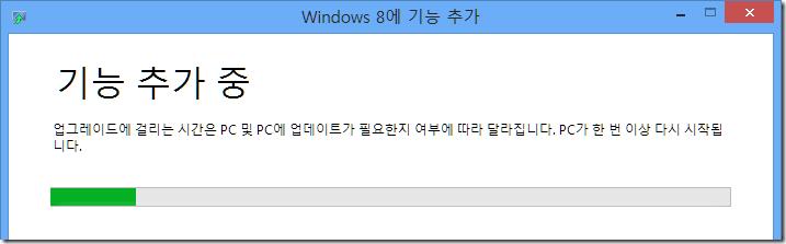 Add_Windows_Media_Center_to_Windows_8_Pro_23