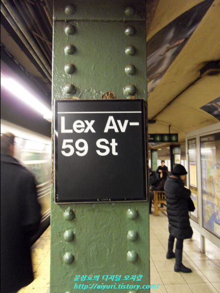 Lexington Av-59 St
