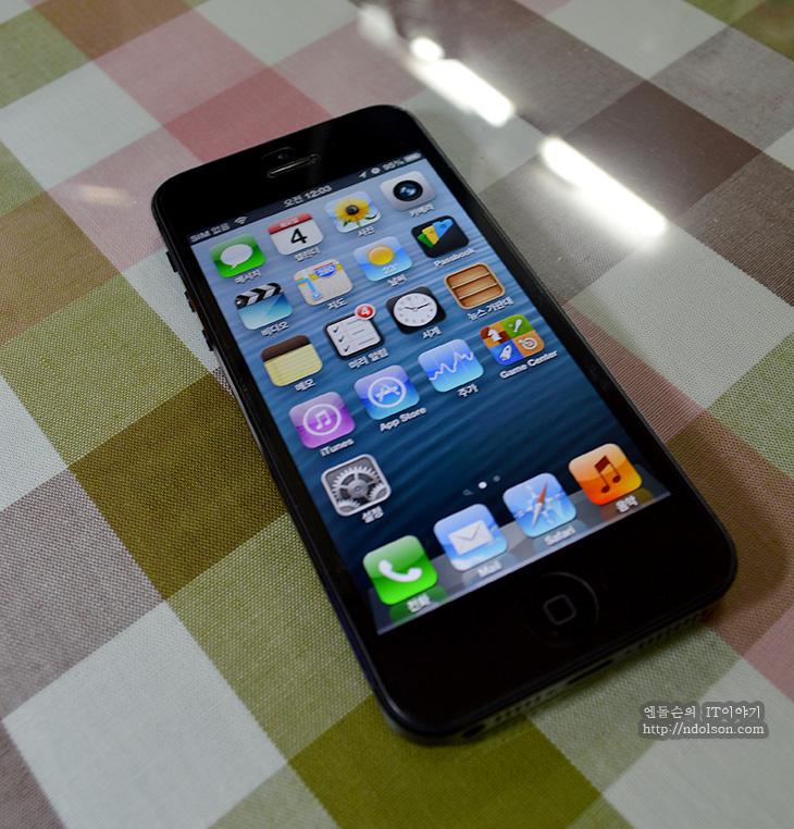 IT, 아이폰5, 아이폰5 개통일, 아이폰5 차수, 아이폰5 차수 확인, 아이폰5 차수 보기, 아이폰5 리뷰, 아이폰5 택배