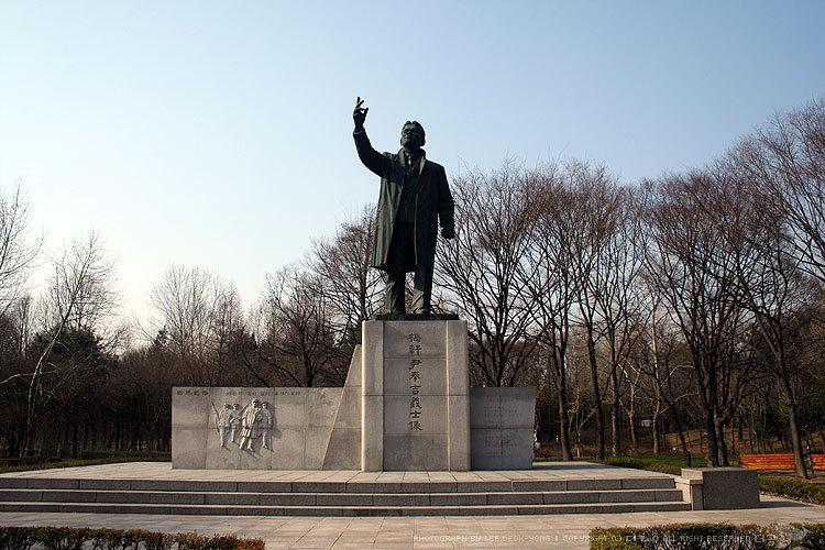 매헌 윤봉길 기념관
