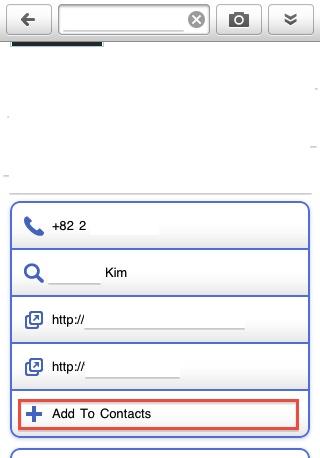 아이폰 구글 고글스 사진 검색