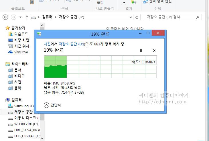 윈도우8 저장소 공간, Windows8, 윈도우8, 윈도우8 팁, 스토리지 가상화, 윈도우8 스토리지 가상화, Thin Provisioning, 사전 예약, 단순, 드라이브 묶기, 저장소 풀, 드라이브, 양방향 미러, 3방향 미러, 패리티 저장소 공간, 복원유형, 윈도우8 새로운 기능, IT, 팁, 4TB, 3TB, 드라이브 가상화, 윈도우8 저장소 공간은 Windows 8에 새로 추가된 기능입니다. Thin Provisioning 스토리지 가상화를 이용하여 여러개의 스토리지를 적절하게 배분하여 사용이 가능합니다. 좀 다른 용도로는 윈도우8 저장소 공간을 이용해서 여러개의 하드디스크를 단순형태로 묶어서 작은 용량의 하드디스크를 크게 확장하여 사용할 수 도 있습니다. 물론 디스크관리에서도 하드디스크를 가상으로 묶어서 활용할 수 있는 기능이 이미 있었으나, 윈도우8 저장소 공간은 보다 큰 영역을 묶을 수 있고 기존의 드라이브의 포멧없이 드라이브 추가할 수 있으며, 관리를 좀 더 편하게 할 수 있습니다.  서버에서 활용한다면 한대의 서버에 여러개의 스토리지가 있다고 가정했을 때 예를 들면 120GB, 320GB 이렇게 있다고 해보죠. 그런데 서비스가 여기에 10개가 동작중입니다. 그런데 몇몇 서비스는 종료되어서 저장공간이 필요없어졌다고 해봅시다. 서비스 4개는 120GB에 할당했었고, 나머지 6개는 320GB에 할당했다고 해보죠. 근데 서비스가 많이 종료되어서 디스크를 재구성해야할 필요가 있어졌다고 해보죠. 이를 위해서 더 큰 하드디스크를 추가하고 한쪽으로 모으고 이런 번거로운 작업을 해야할수도 있습니다. 한 디스크에 추가하기에는 공간이 부족하고 나누자니 서비스 관리가 너무 복잡해질경우 이럴수있죠. 그럼 또 필요없어진 하드가 2개 더생기겠죠. 실제 구형서버를 관리하다보면 별일이 다 생기는데요. 그래서 윈도우 서버 2012에서는 Thin Provisioning 스토리지 가상화를 지원합니다. 하드디스크 장치를 하나의 큰 풀에 묶고 이것을 다시 드라이브를 만들어서 관리합니다. 하드디스크가 몇개이건 용량이 몇이건 이건 전혀 생각치 않아도 됩니다. 이것을 그냥 크게 다시 나눠서 자신이 필요한 용도로 쓰면 되는것이죠.  일반적으로 활용할 수 있는 이야기도 해보죠. 우리가 서버처럼 쓸건 아니니까요. 하드디스크 40GB, 120GB 160GB가 여러개 있다고 해봅시다. 제 경우에도 이런데요. 이것을 모두 묶어서 하나로 쓰고 싶을 때가 있죠. 만약 40GB, 120GB, 160GB를 합쳤다고 해봅시다. 320GB의 드라이브가 생성되었다고 해봅시다. 각각의 드라이브를 활용할때는 용량이 너무 작아서 쓰기 불편했으나 320GB의 하나의 드라이브는 좀 쓸만해지죠. 토렌트용으로 활용했다고 쳐봅시다. 갑자기 320GB의 드라이브가 하나 더 생겼습니다. 기존 320GB (40+120+160)에 다시 320GB를 붙여야하는데 기존드라이브를 포멧없이 붙일 수 있습니다. 윈도우8 저장소 공간을 이용하면 된다는것이죠.  그리고 윈도우8 저장소 공간은 Thin Provisioning 스토리지 가상화가 되므로 보다 더 큰 용량의 공간으로 미리 잡아둘 수 있습니다. 4GB USB 메모리 하나 꽂아놓고 너는 63TB다 라고 지정해놓을 수 있는것이죠. 물론 실제 용량을 다 사용하면 드라이브를 더 추가하여 확장할 수 있습니다. 사전 예약을 통해서 공간을 미리 할당해 둘 수 있다는것이죠. 가상화된 스토리지는 여러개의 드라이브로 다시 나뉘어서 백업, 백업을 다시백업하는등의 여러가지 용도로 활용될 수 있습니다. 활용하는것은 여러분 마음입니다. 실제로 써보면 상당히 유용한 기능이라는것을 알게 될거예요.