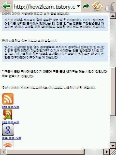 아라의 영어 제대로 배우기의 모바일 화면 #2