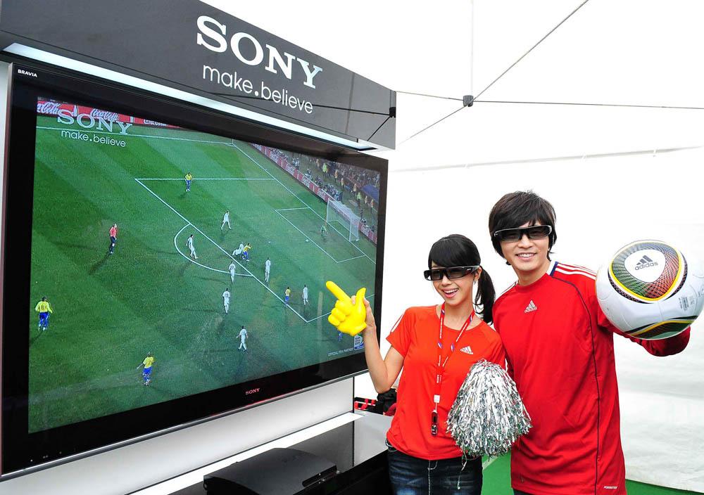 소니, 코카-콜라 후원 '2010 FIFA 월드컵 트로피 투어'에서 3D TV 체험행사 개최