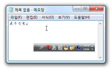 add_keyboard_languages_19