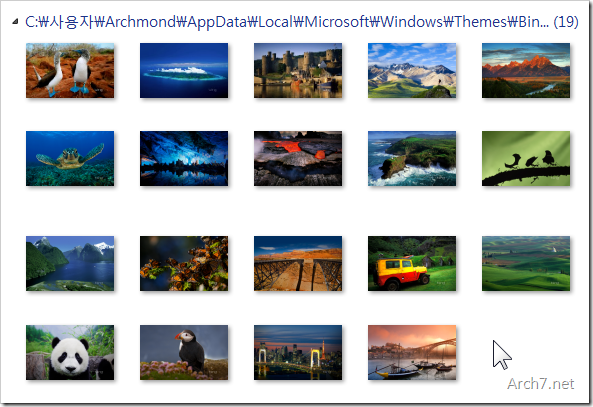 bing's_best_windows7_theme_22