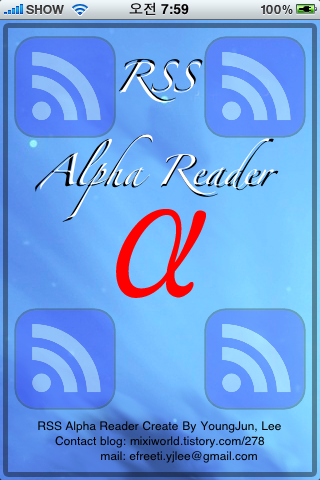 """RSS Alpha Reader"" iPhone App"
