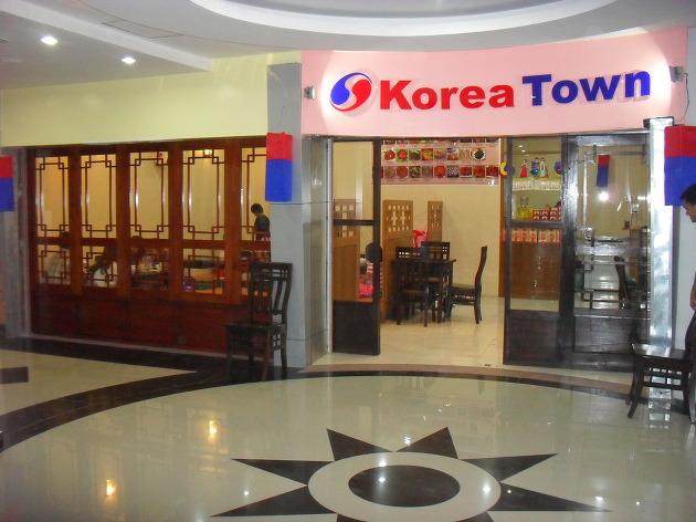 가까운 한국 식당
