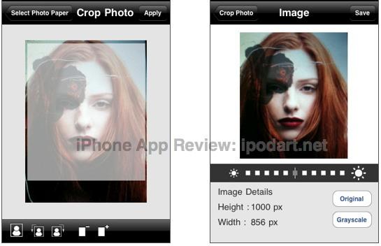 아이폰 증명사진 Photo ID DIY