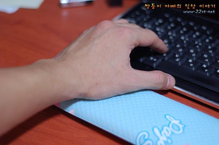 손목보호대,손목보호.키보드,터널증후군,쿠션,손목부상,부상
