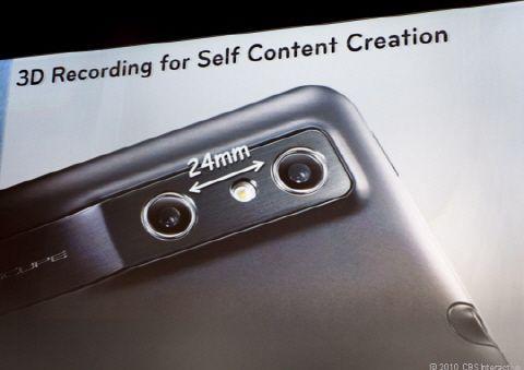 3D 촬영 카메라