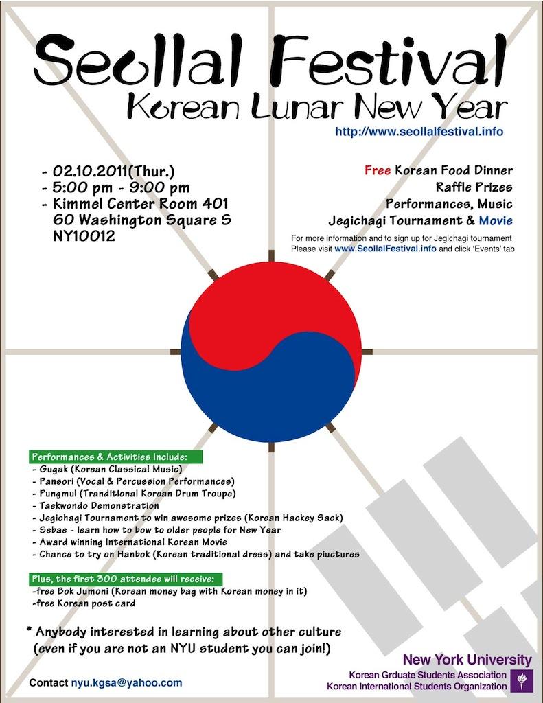 한국인이 왜 중국 명절 쇠냐는 미국친구 질문에...