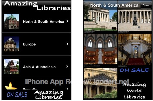 아이폰 도서관 Amazing World Libraries