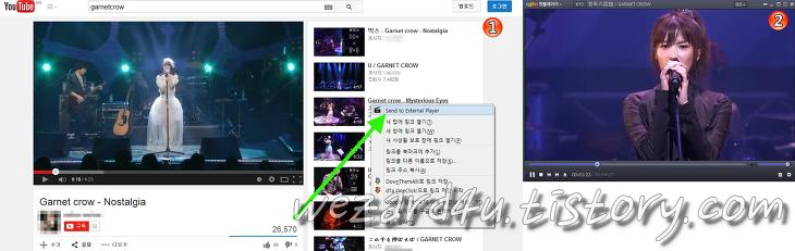 YT2Player 외부 동영상 플레이어 불러오기