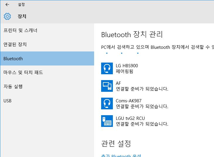 블루투스 동글, Coms Bluetooth 4.0 USB Adapter, 음악듣기,IT,IT 제품리뷰,데스크탑 컴퓨터에는 보통은 블루투스가 안되는데요. 이걸 장착하면 그런데 쓸 수 있죠. 블루투스 동글 Coms Bluetooth 4.0 USB Adapter를 이용해서 음악듣기를 해보도록 하겠습니다. 제가 쓰는 메인보드에는 블루투스 기능은 없는데요. 있는 메인보드도 있긴 하지만요. 이것을 이용하면 데스크탑에서도 블루투스 이어폰 등을 연결해서 사용할 수 있죠. 블루투스 동글 Coms Bluetooth 4.0 USB Adapter는 크기도 작고 최신 운영체제 윈도우10에서도 사용에 문제가 없었습니다.