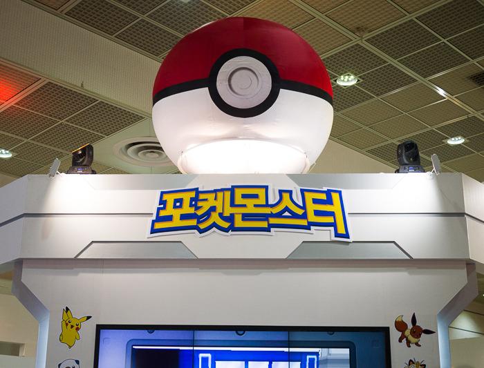 서울 캐릭터 라이선싱 페어 2013 - 다양한 캐릭터를 만나는 세상!