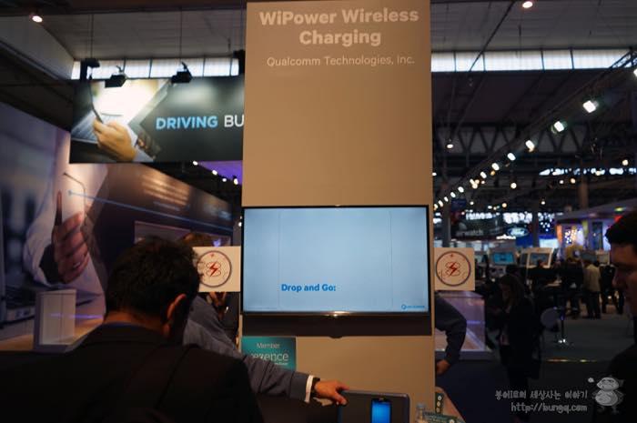 mwc, 2015, 퀄컴, qualcomm, 부스, 기술, 무선충전, wipower, 와이파워