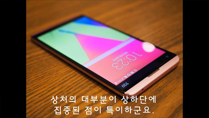 LG V20 ,드랍 테스트, 내구성 ,엄청나다 ,안전한, 탈착식 ,배터리,IT,IT 제품리뷰,이전 버전인 V10 경우에도 내구성은 좋았는데요. 이제는 디자인까지 생각을 했습니다. LG V20 드랍 테스트 내구성 엄청나게 보이는 영상이 공개되었는데요. 안전한 탈착식 배터리와 함께 이 제품은 밀리터리 스탠다드 낙하 테스트를 통과한 제품이라고 하죠. 무진장 튼튼하다는 이야기 입니다. LG V20 드랍 테스트 내구성 테스트를 봤는데 일부러 수평으로 떨어뜨리지 않고 수직으로 낙하하더군요.
