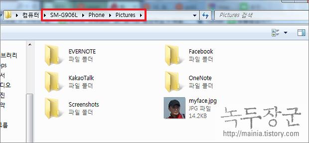 스마트폰 컴퓨터 파일, 사진, 음악, 동영상을 서로 전송하는 방법