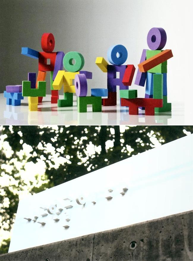 윤디자인연구소, 윤디자인, 윤톡톡, Typogarphy Seoul, The Typography, Typography, 타이포그래피, 폰트, 북디자이너, 국내 타이포그래피, 타이포그래피 서적, 디자인, 정병규, 송성재, 한재준, 김민, 임나리, 홍동원, 엉뚱상상, font.co.kr, 교보문고, yes24, 알라딘, 인터파크, 영풍문고, 반디앤루니스, 땡스북스, 유어마인드, 상상마당, 1984