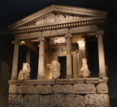 마우솔로스 영묘 대영박물관