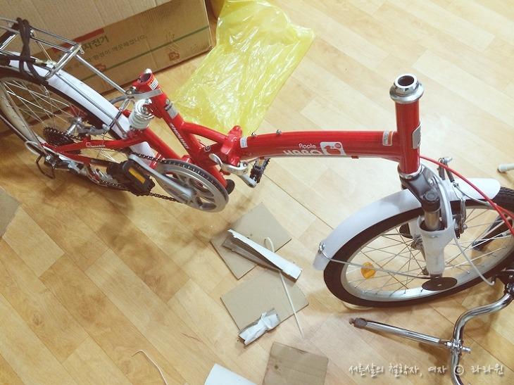 자전거 안장높이, 인터넷 자전거 구입, 삼천리 하로 dx20, 미니벨로, 접이식 자전거 조립, 접이식 자전거, 하로 dx 20, 여자 자전거 추천, 저렴한 자전거 추천, 건강, 운동, 자전거,
